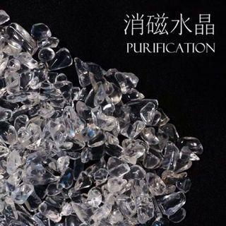 天然白水晶碎石 / 消磁碎水晶 / 一包 50 克