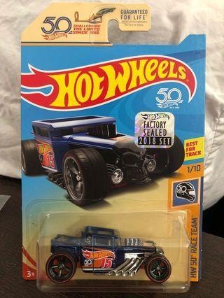 Hot Wheels STH Bone Shaker chase