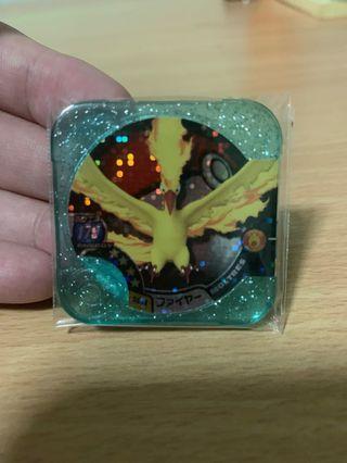 Pokemon Tretta U4 Moltres Master class