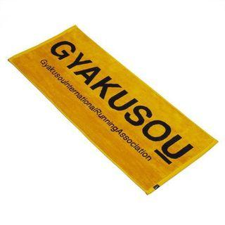 Gyakusou(Undercover) x Nike 跑步用大毛巾