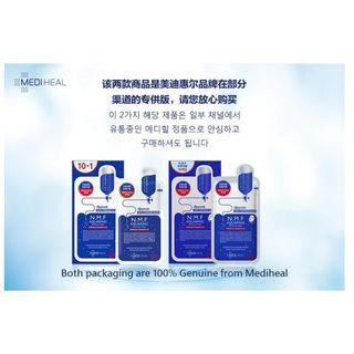 [Mediheal] [Promotion]N.M.F Aquaring Ampoule Mask (10 Sheets) (buy 2 boxes get discount $4-can mix with other Mediheal mask at our store)Also random free 1 pcs mask per box