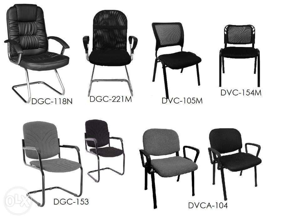 Office Chair Waiting Chairs