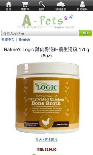 Nature's Logic 雞肉骨滋味養生湯粉 170g (6oz)