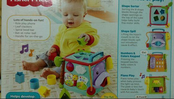 幼兒 益智玩具