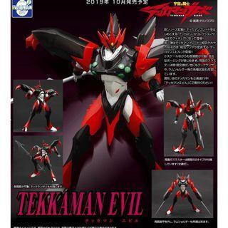 [訂貨] Evolution Toys Vol.2 伊比路Tekkaman Evil=Collection Size可動figure