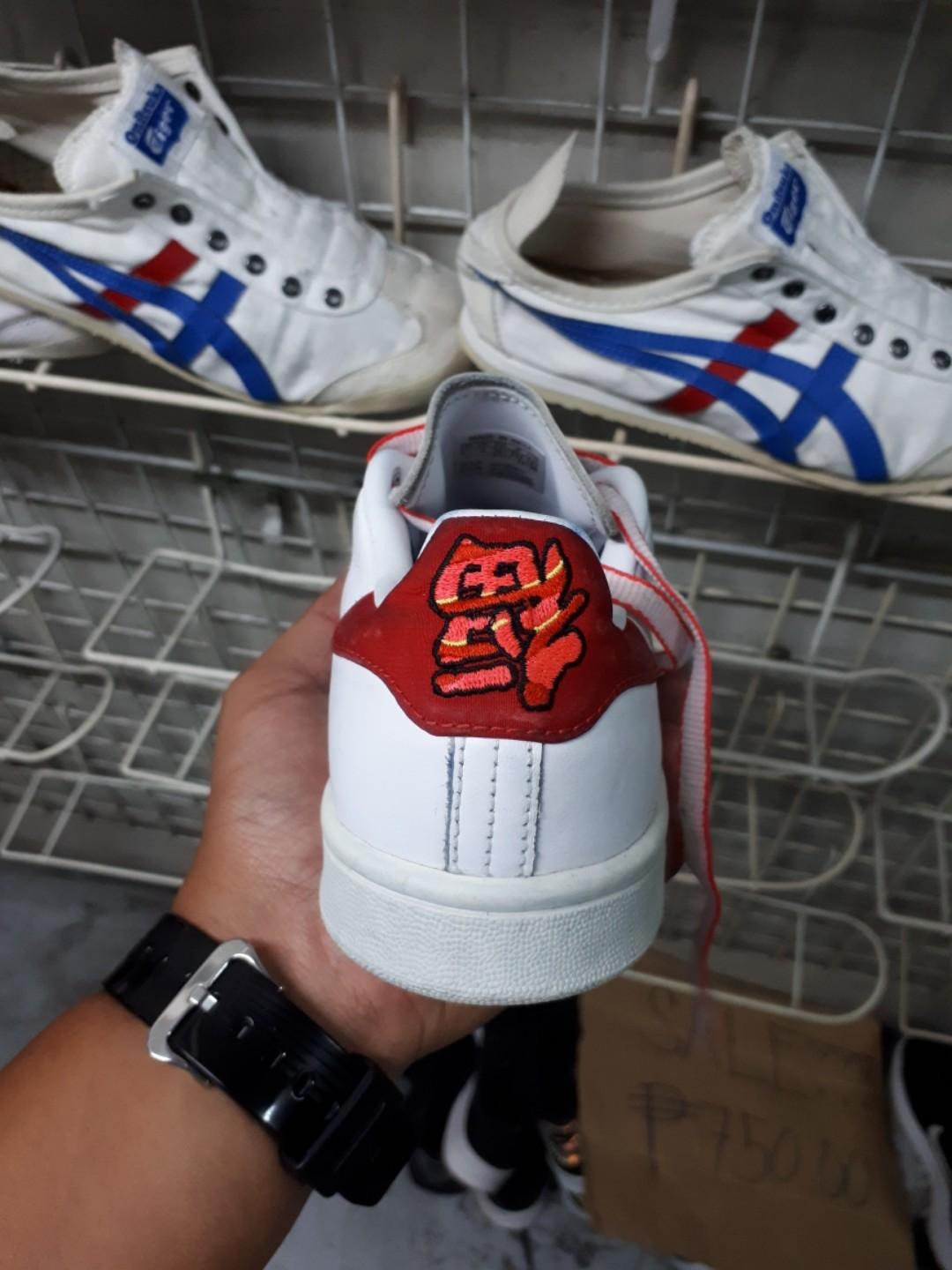Adidas Stan Smith Chinese New Year on