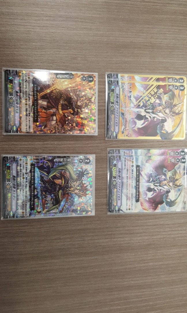 4 of each card of 52 Vanguard V-BT05 Narukami common set Cardfight!