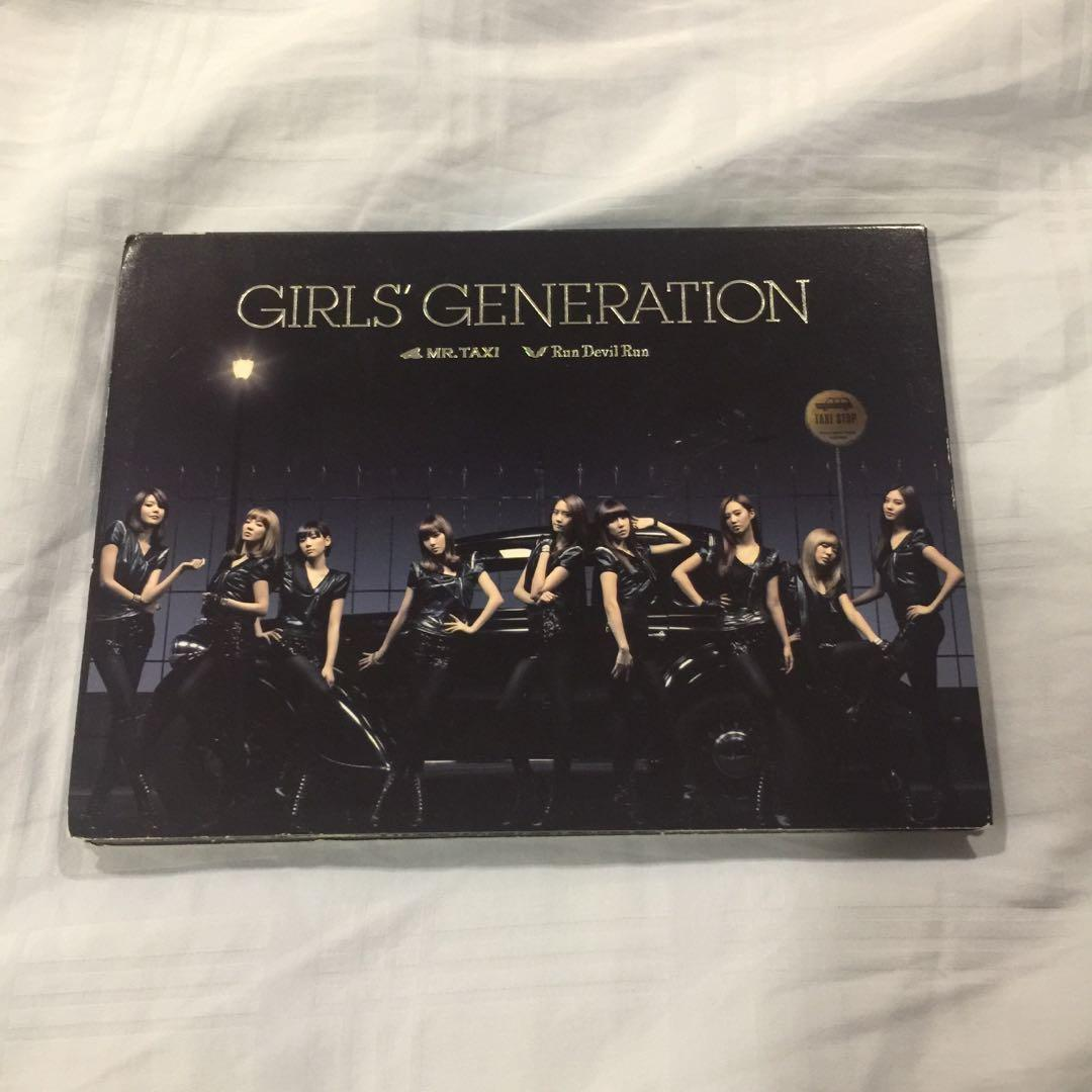 Girls' Generation 3rd Japanese Single (Deluxe Limited Edition)
