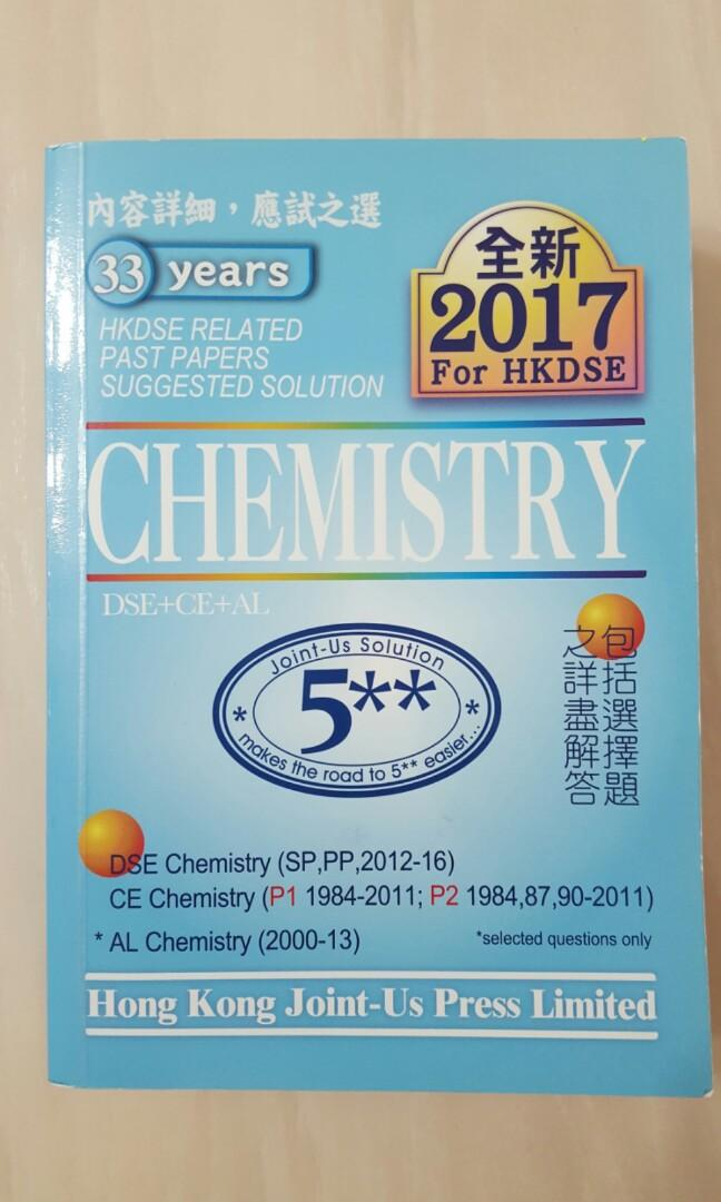 HKDSE Chemistry Past Papers Solution