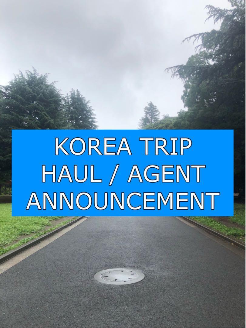 [PLS READ] KOREA TRIP AGENT ANNOUCEMENT blackpink bts bt21 clc everglow exo