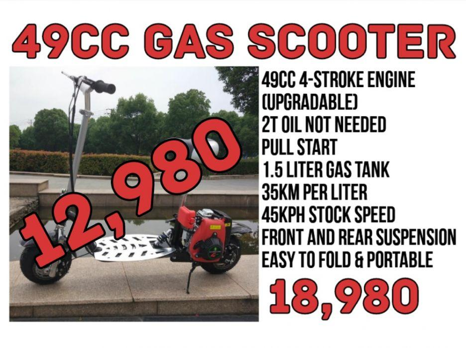 49cc Engine 4 Stroke