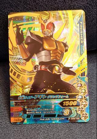 幪面超人 MaskedRider Kamen Ganbarizing 阿極陀 Agito 2-022 LREX 卡 咭