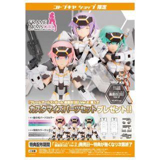 [訂貨] Frame Arms Girl Gourai-Kai White Plastic Model Kit Koto Shop Exclusive