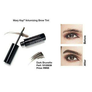 Mary Kay® Volumizing Brow Tint