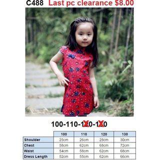 *LAST PC CLEARANCE* Red Cheongsam C488