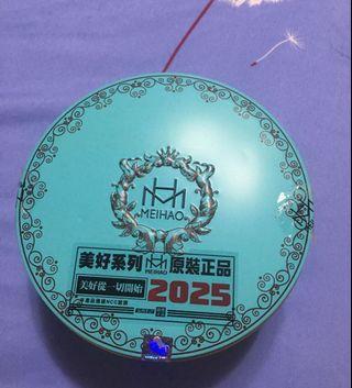 🚚 美好 MH-2025 藍牙音響
