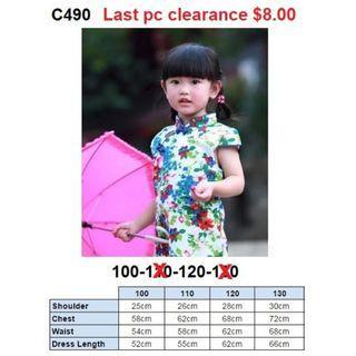 *LAST PC CLEARANCE* Flowery Cheongsam C490
