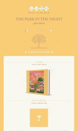 gwsn - the park in the night part 3