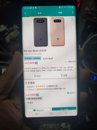 L G v 34 LTE ( L G V 20 Mini) 5.2 inches display 4gb ram 32gb rom memory NFC waterproof dust function can in memory card (read&see my information other phone take mre logo inside see choose)