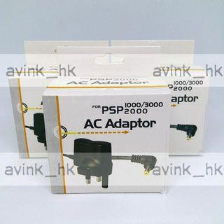 sony psp 火牛 psp牛 sony Playstation Portable adapter psp充電器 PSP 火牛 psp主機充電器 100-240V香港插頭 全球通用 psp叉機 psp叉電機 psp 火牛