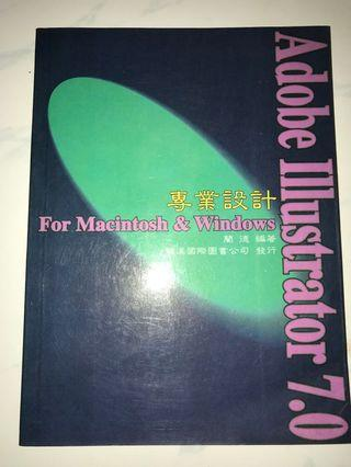 (電腦書)Adobe Illustrator 7.0 For Macintosh & Windows