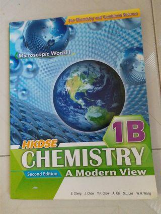 Chem書