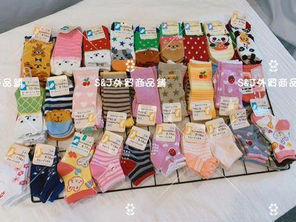日本西松屋童裝襪
