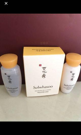 Sulwhasoo Balancing Kit - Essential Balancing Water EX and Emulsion EX