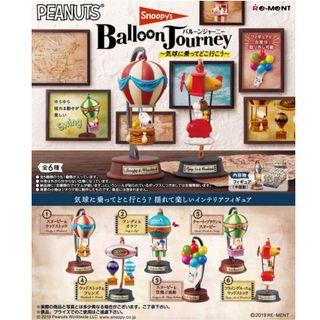 [OCT PO] Re-ment Snoopy's Balloon Journey 〜気球に乗ってどこ行こう〜 6pcs set