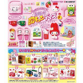 [OCT PO] Re-ment  Sanrio Characters My Heart Kyun Days サンリオキャラクターズ わたしの胸キュンデイズ