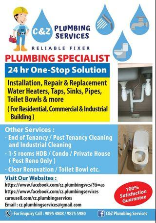 End of tenancy/Post tenancy cleaning and industrial cleaning