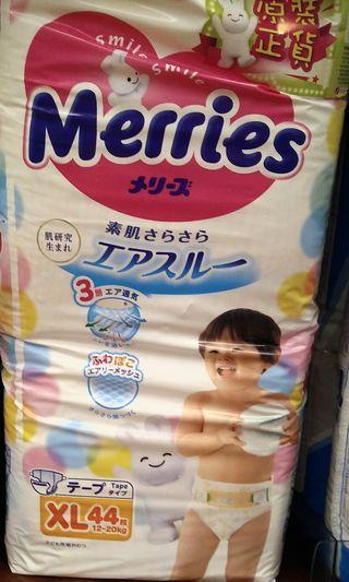 全新Merries 尿片 XL size 加大碼