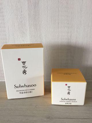 Sulwhasoo Samples