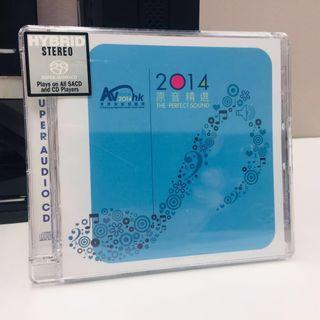 New ~ 香港高級視聽展紀念SACD ~ <2014原音精選> 💿