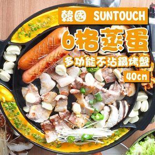 韓國 SUNTOUCH 6格蒸蛋多功能不沾鍋烤盤 40cm~韓國製