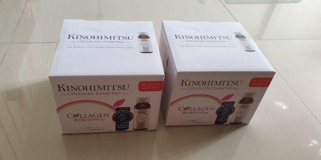 Kinohimitsu diamond collagen