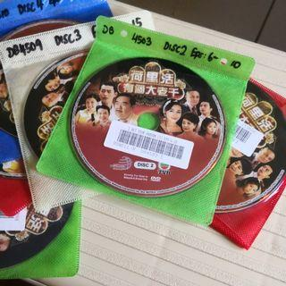 TVB dvd Drama completed set