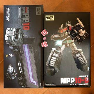 Transformers Wei Jiang Weijiang - MPP10B MPP10-B Optimus Prime (Black Version) MPP10 Black Convoy & Free 3D Diecast Autobot Logo & Trailer plus 2 Free 3D autobot logo for the trailer (MISB)