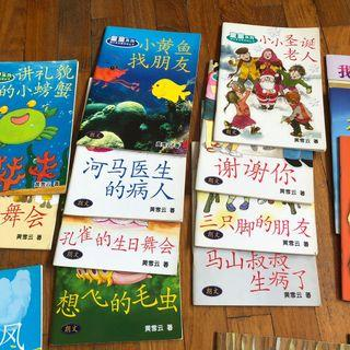 Various Chinese reading books for k2 and below.