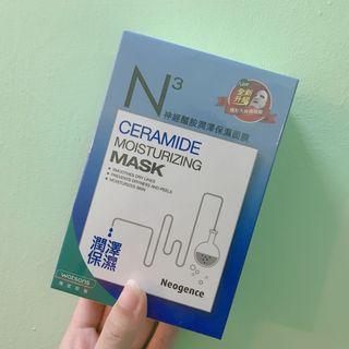 NEOGENCE N3 Ceramide Moisturizing Mask (6 pcs) #CarousellFaster