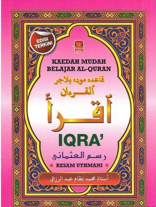 🚚 Iqra Resam Uthmani Kaedah Mudah Belajar Al Quran Saiz B5