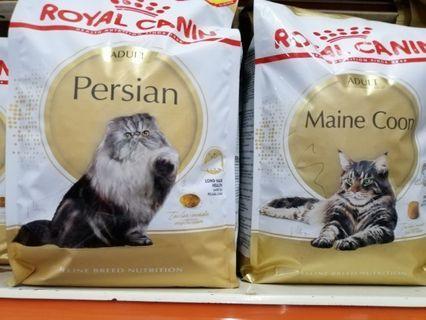 🚚 Royal Canin 2kg
