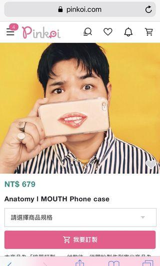 I7.8 Anatomy mouth iphone case