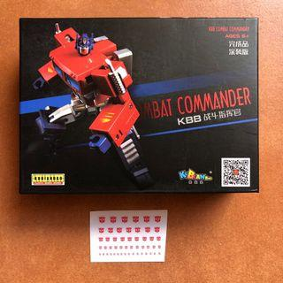 Transformers KuBianBao KBB - Combat Commander (KO GT-05 GT05 Optimus Prime) (MISB) (Returned Buyer get $1 off OR Free Autobot Decal Sticker Sheet)