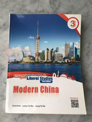 New Focus in Secondary Liberal Studies M3 Modern China