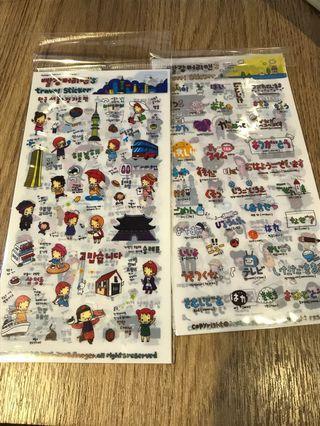 韓國旅遊貼紙