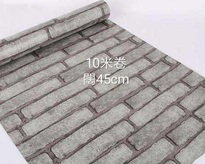 牆紙闊45cm(10m/卷)