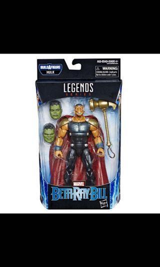 🚚 Marvel Legends Professor Hulk wave - Beta Ray Bill