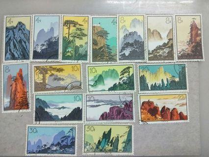 China Huashan 1963 full set used stamps *scarce*