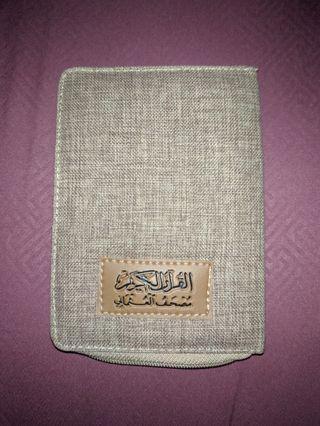 Al-Qur'an / Qur'an